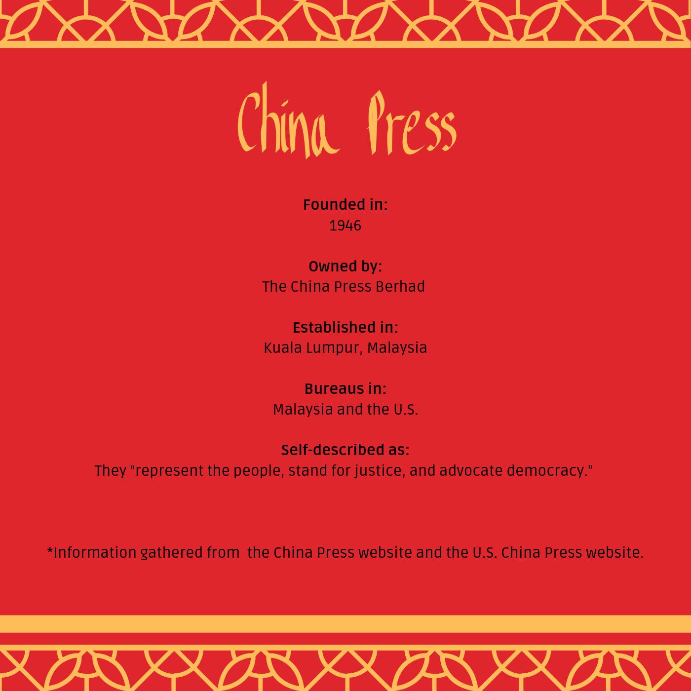 China-Press-2