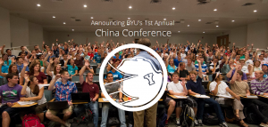 BYU's first China Conference aims to educate students with any interest in relations with China. Students can learn more at www.byuchinaconference.com.