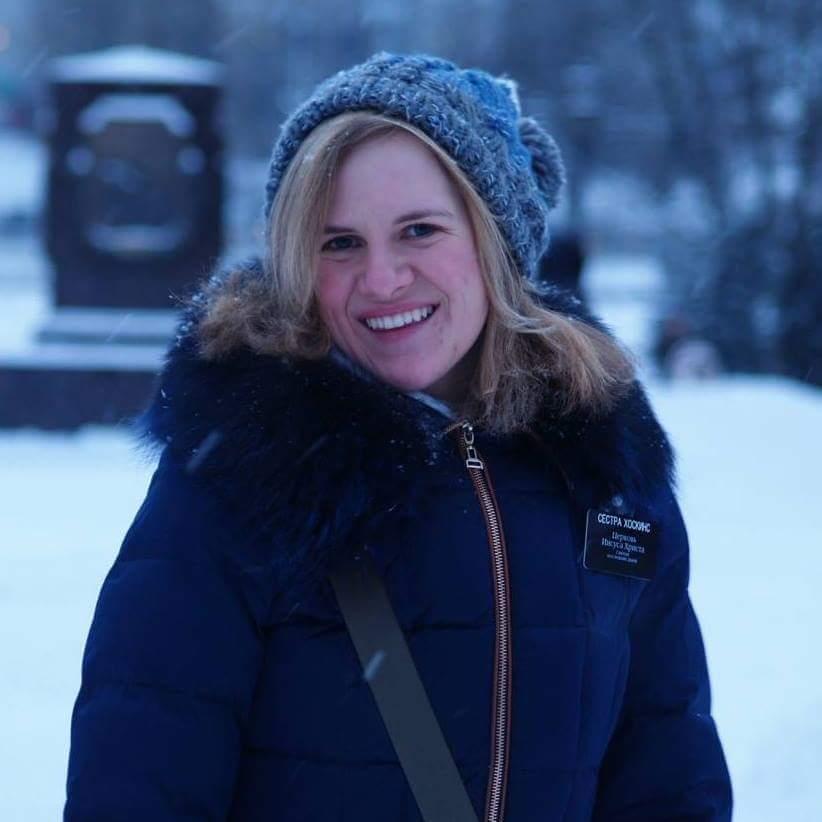 Emily Hoskins