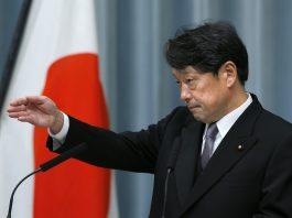 Shizuo Kambayashi