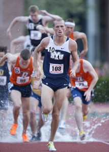 Curtis Carr competing at a meet for BYU.