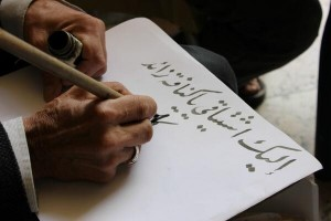 """""""After a long day of Arabic studies in Amman, Jordan, my wife and I stopped off at a local Falafel shop. It wasn't long before an old Arab sheikh sat down at the table next to us and began writing this poem in traditional Arabic calligraphy."""" (Photo by Andrew Whiting)"""